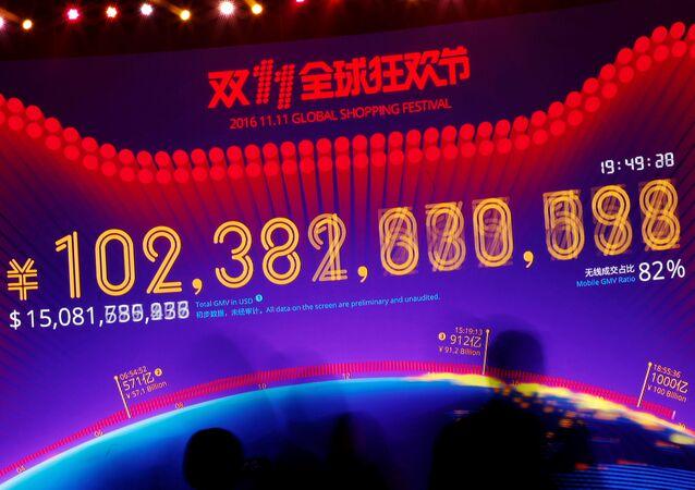 Las cifras se van actualizando en el festival de compras globales del Día de los solteros de Alibaba Group