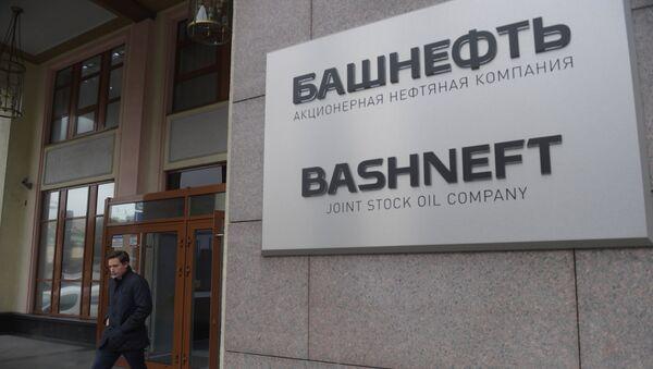 Sede de Bashneft en Moscú - Sputnik Mundo