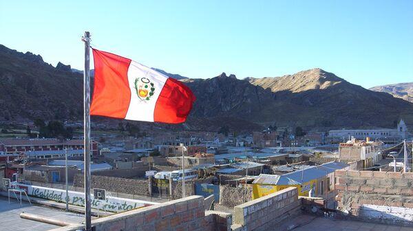 Bandera de Perú - Sputnik Mundo