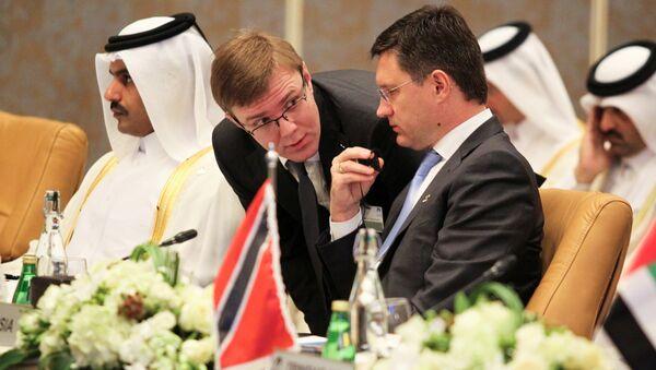 La reunión ministerial en Doha, Catar - Sputnik Mundo