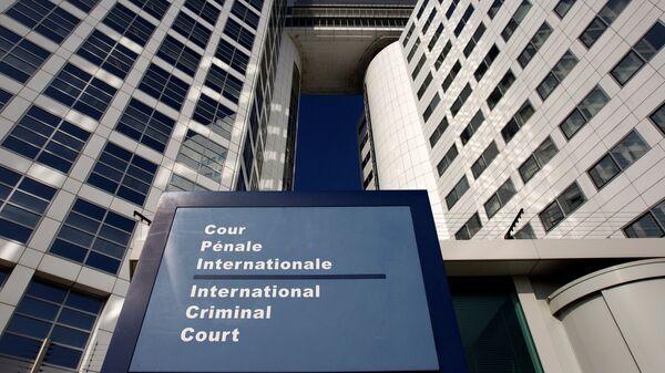 Corte Penal Internacional en la Haya - Sputnik Mundo
