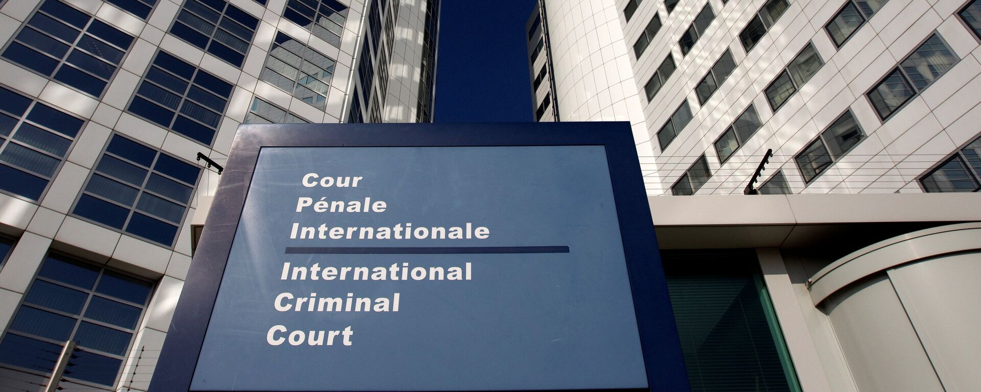Corte Penal Internacional en la Haya - Sputnik Mundo, 1920, 18.05.2021
