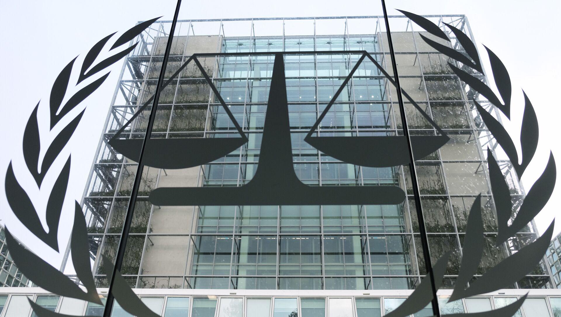 Sede de la Corte Penal Internacional - Sputnik Mundo, 1920, 09.02.2021