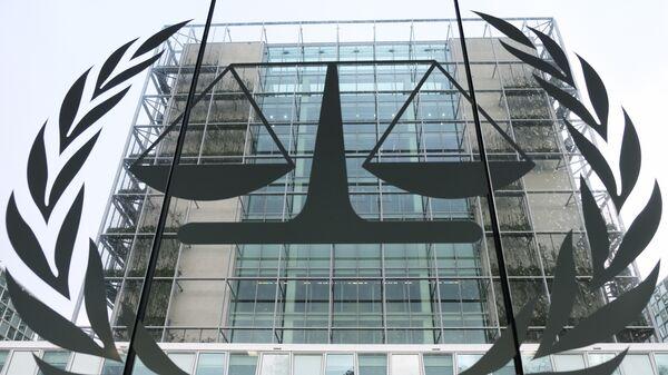Sede de la Corte Penal Internacional - Sputnik Mundo