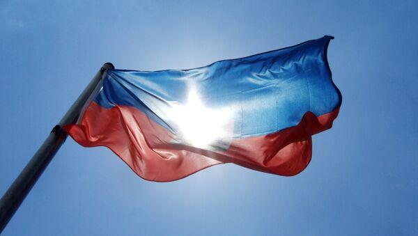 La bandera de Haití - Sputnik Mundo