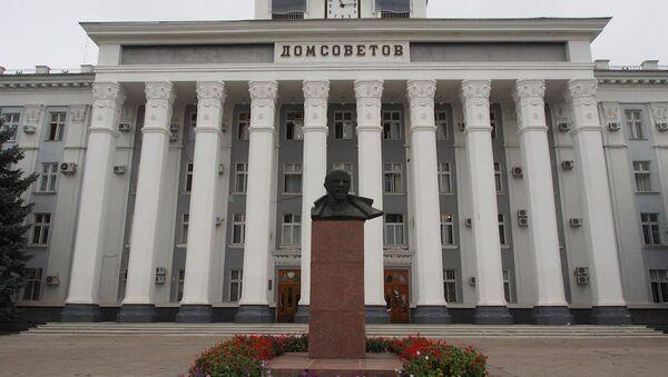 Tiráspol, la capital de Transnistria - Sputnik Mundo