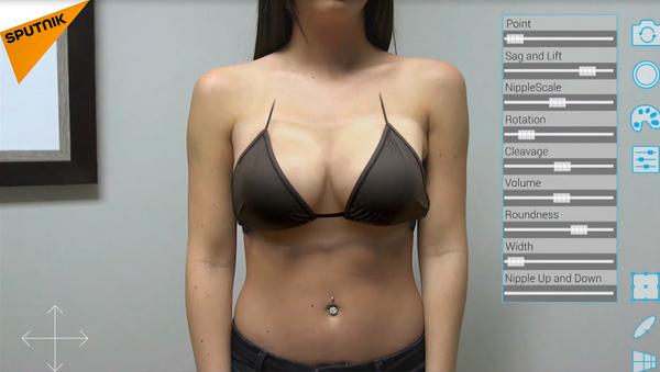 Un nuevo dispositivo 'aumenta' los senos de las mujeres - Sputnik Mundo
