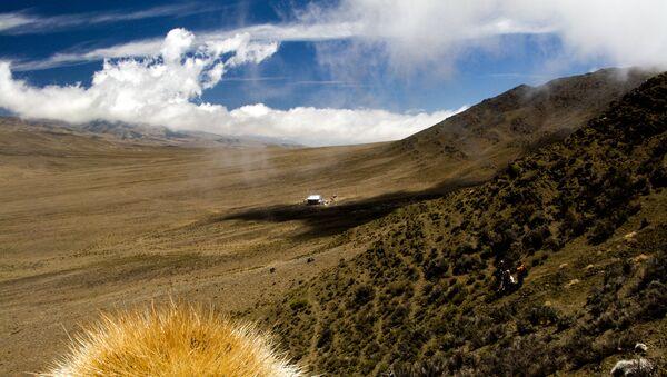 Vistas de la provincia de San Juan, Argentina (foto ilustrativa) - Sputnik Mundo
