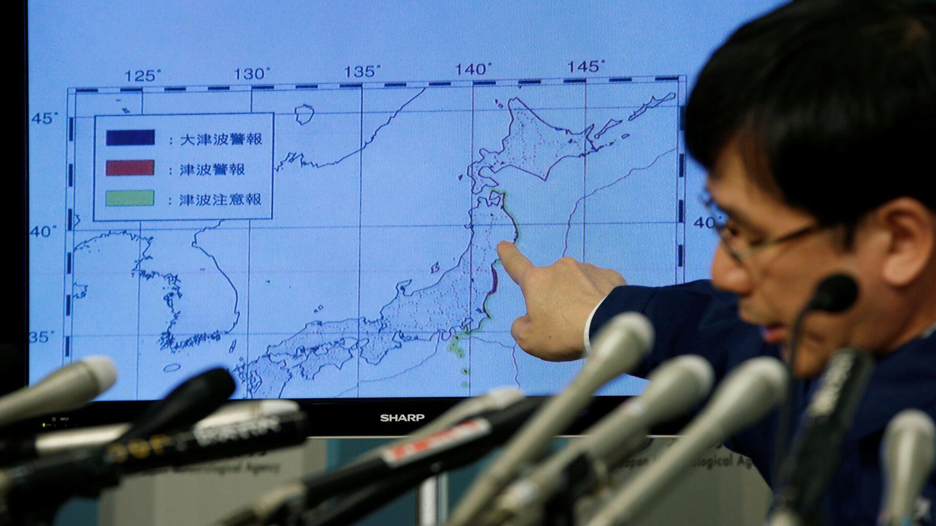 Terremoto en Japón - Sputnik Mundo, 1920, 09.03.2021