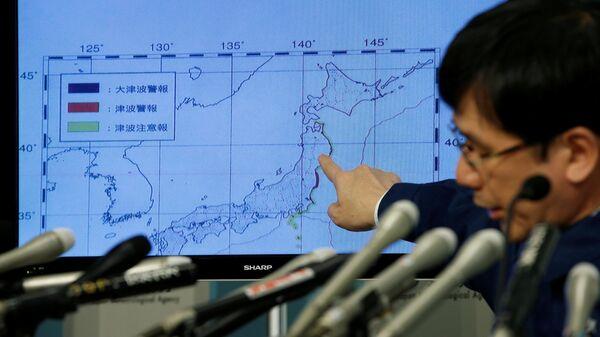 Terremoto en Japón - Sputnik Mundo