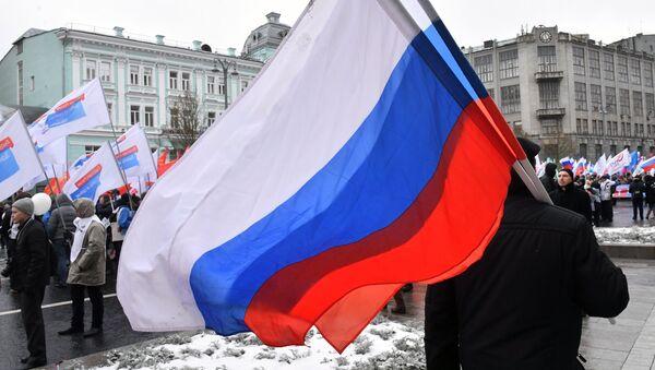 Митинг-концерт Мы едины! в Москве - Sputnik Mundo