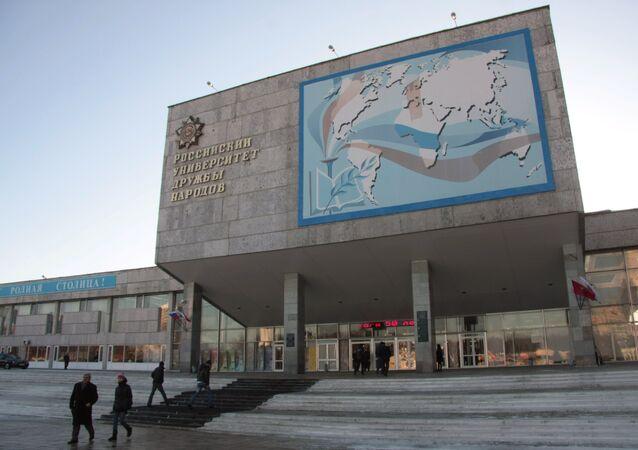 Universidad Rusa de la Amistad de los Pueblos (archivo)