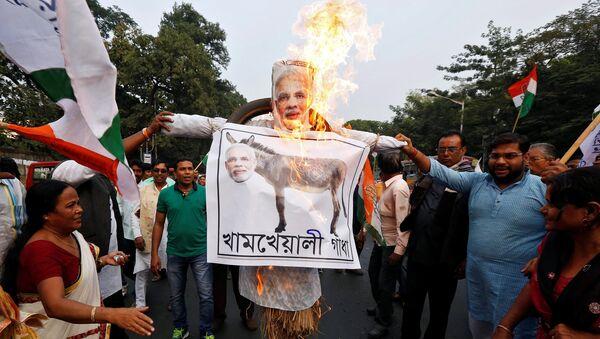Protesta en India contra la reforma monetaria - Sputnik Mundo