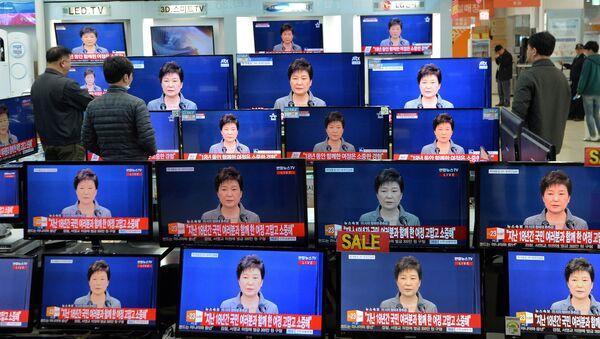 Presidenta de Corea del Sur, Park Geun-hye - Sputnik Mundo