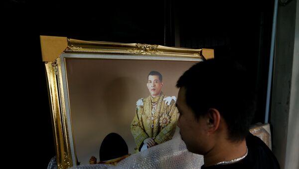 El retrato del rey de Tailandia Maha Vajiralongkorn - Sputnik Mundo