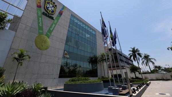 Sede de la Confederación Brasileña de Fútbol - Sputnik Mundo