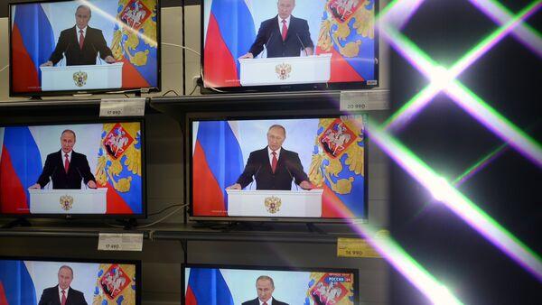 El mensaje anual de Vladímir Putin a la Asamblea Federal - Sputnik Mundo