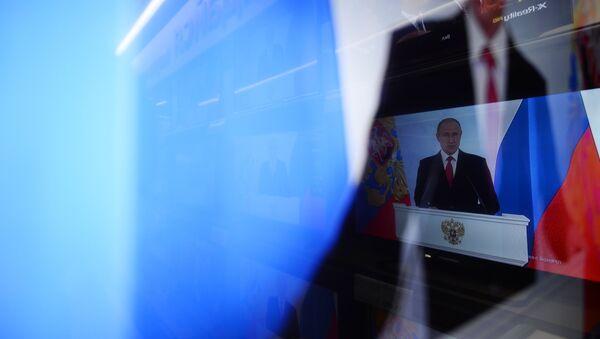 El mensaje anual de Vladímir Putin a la Asamblea Federal (2016) - Sputnik Mundo