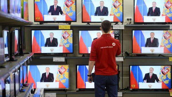 Transmisión del mensaje anual de Vladímir Putin ante la Asamblea Federal - Sputnik Mundo