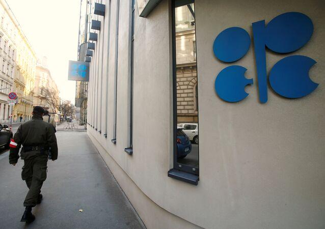 La sede de la OPEP en Viena