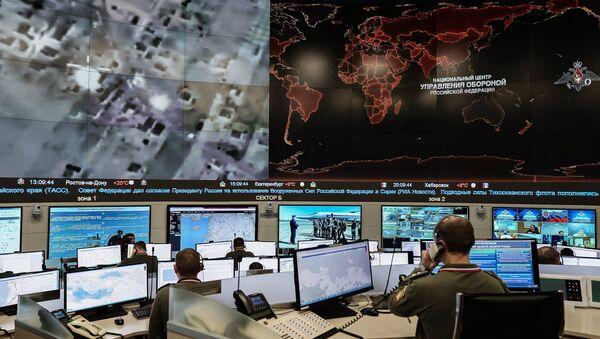 Centro Nacional de Control de Defensa de Rusia - Sputnik Mundo
