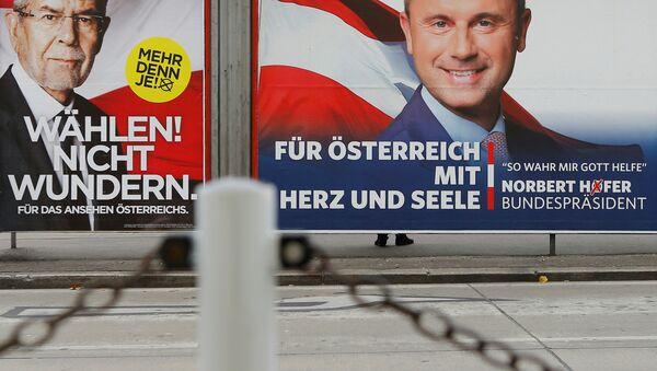 La publicidad electoral en Austria (archivo) - Sputnik Mundo