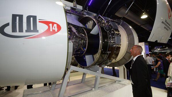 El motor ruso PD-14 durante una feria aeroespacial en 2015 - Sputnik Mundo