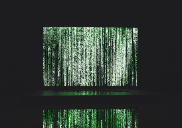 Ordenador (imagen referencial)
