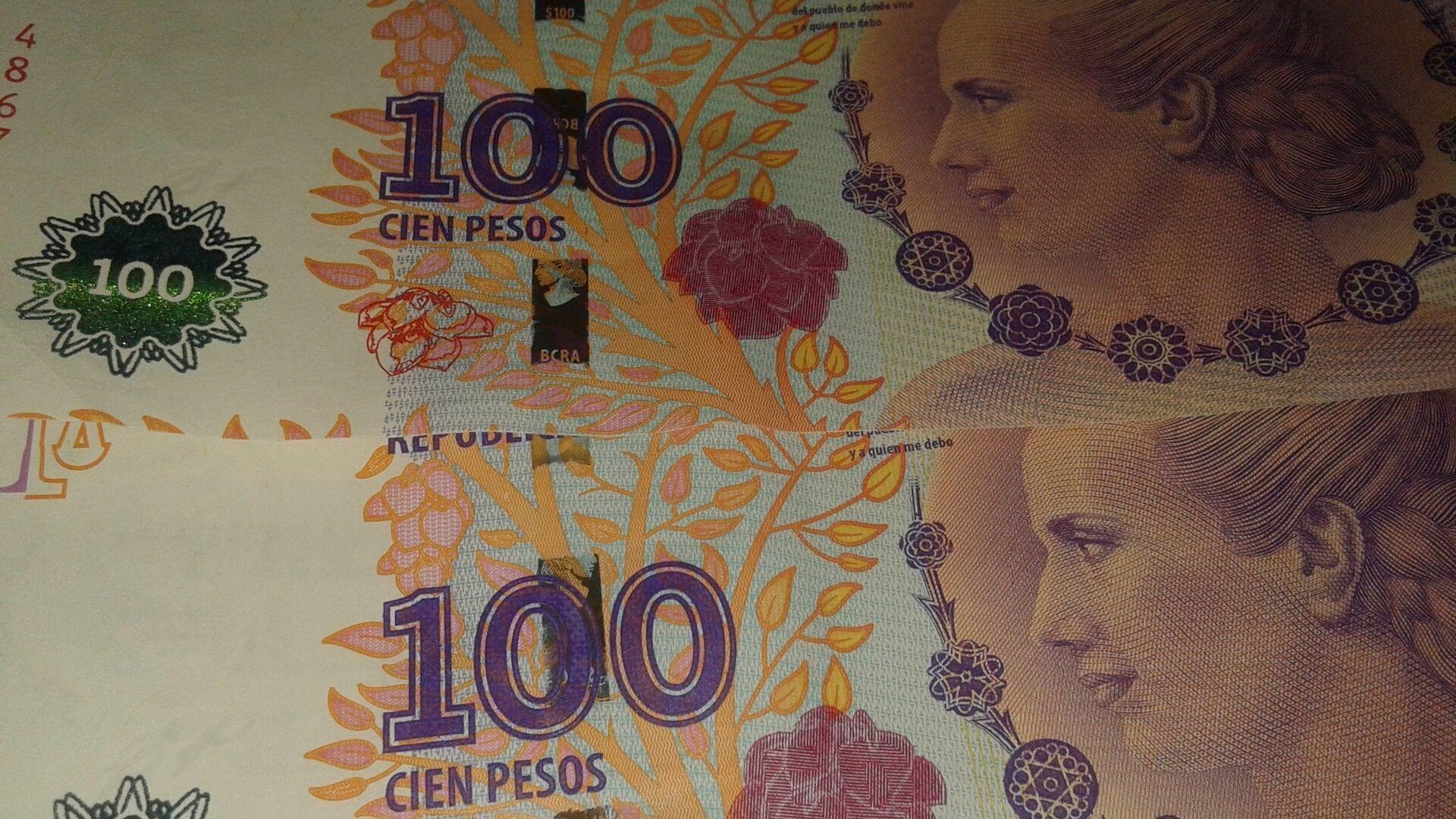Pesos argentinos (imagen referencial) - Sputnik Mundo, 1920, 03.06.2021