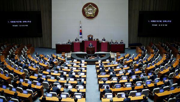Asamblea Nacional (Parlamento) de Corea del Sur - Sputnik Mundo