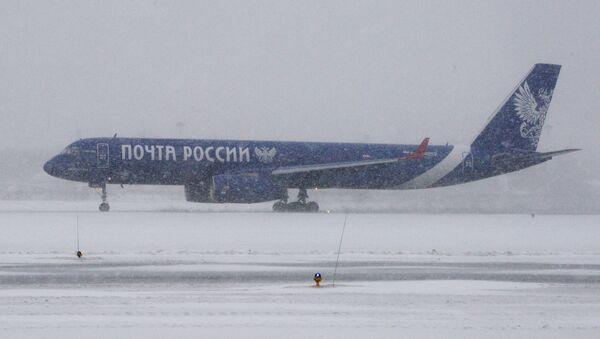 El avión de Correos de Rusia - Sputnik Mundo