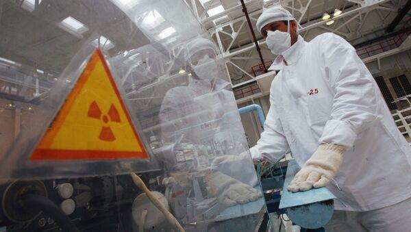 Línea de anodizado de elementos combustibles para reactores nucleares - Sputnik Mundo