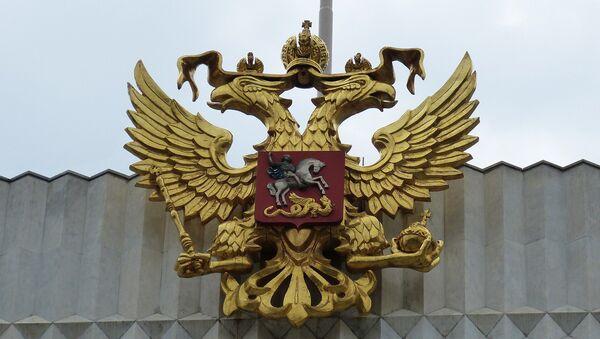 Águila bicéfala, escudo de Rusia - Sputnik Mundo