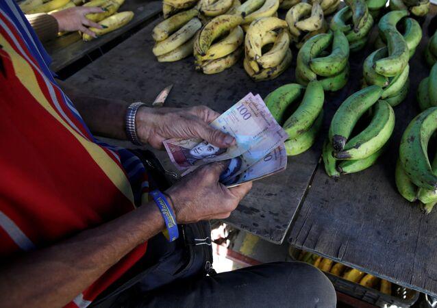 Un mercado en Caracas, Venezuela (archivo)