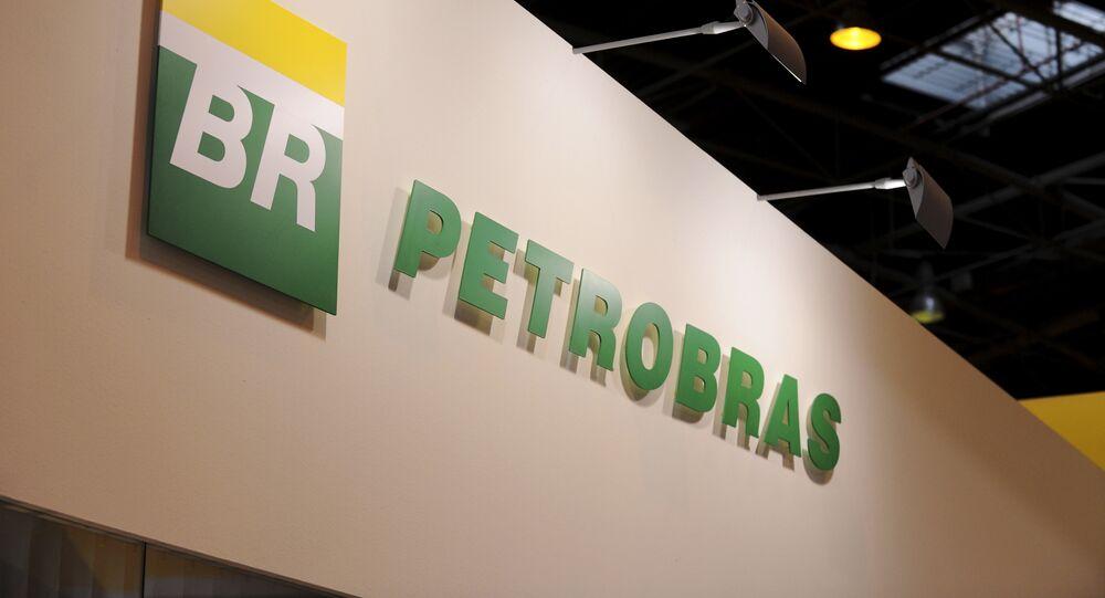 Logo de Petrobras (archivo)