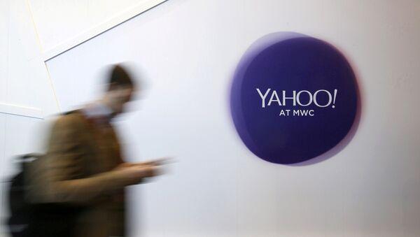 Logo de Yahoo - Sputnik Mundo