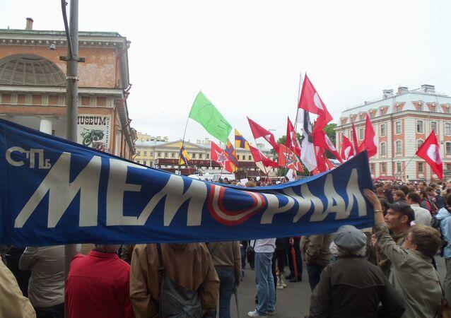 Una manifestación de los activistas de la ONG Memorial (archivo)