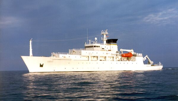 Buque oceanográfico estadounidense USNS Bowditch - Sputnik Mundo
