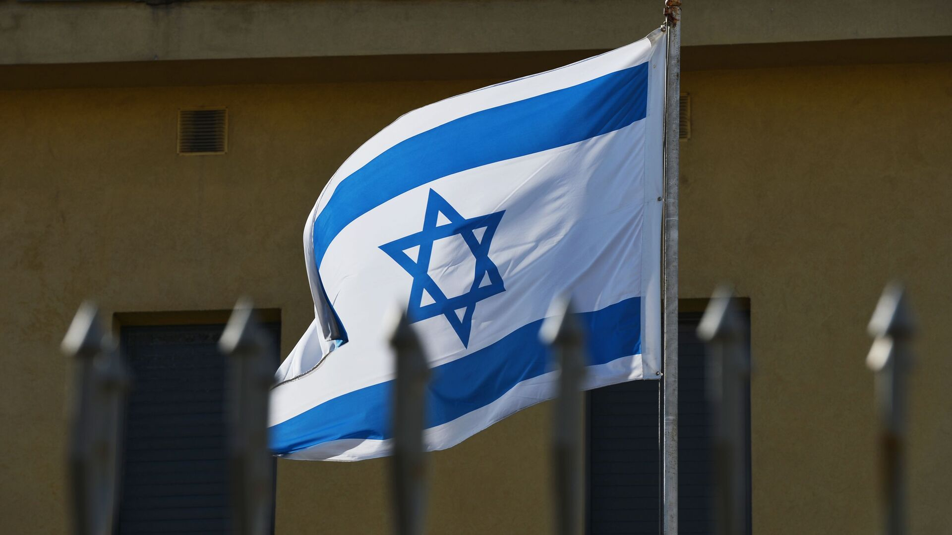 Bandera de Israel - Sputnik Mundo, 1920, 12.04.2021