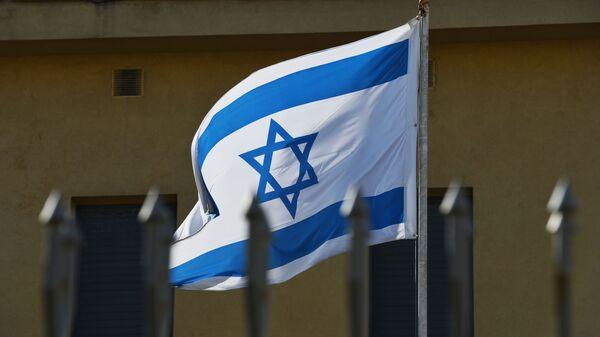 Bandera de Israel - Sputnik Mundo