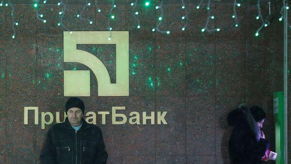 Privatbank - Sputnik Mundo