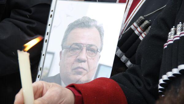 La imagen del difunto embajador ruso Andréi Kárlov durante un acto en su memoria - Sputnik Mundo