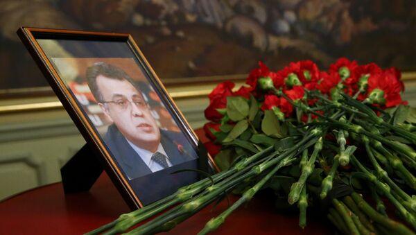 Foto de Andréi Kárlov, embajador de Rusia en Turquía, en el edificio del Ministerio de Asuntos Exteriores de Rusia - Sputnik Mundo