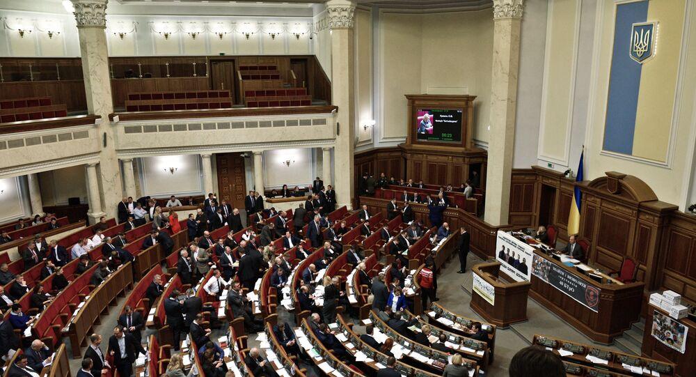 La Rada, parlamento ucraniano (archivo)