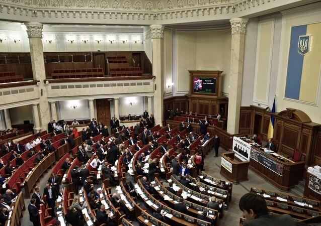 Rada Suprema, Parlamento ucraniano