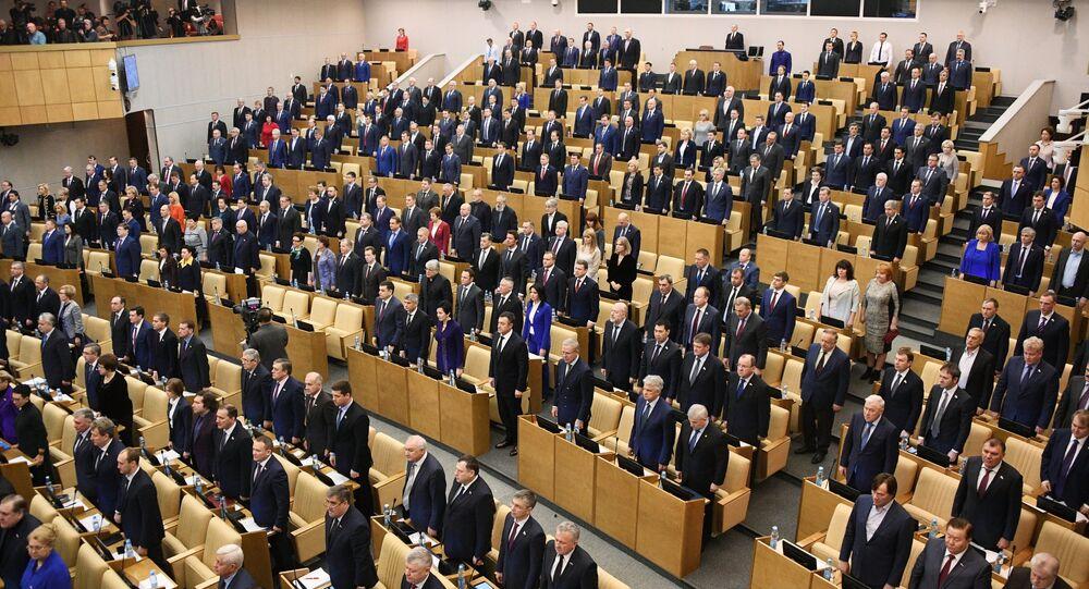 La Duma de Estado de Rusia (imagen referencial)