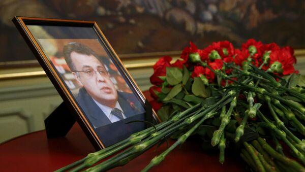 Foto de Andréi Kárlov, difunto embajador de Rusia en Turquía - Sputnik Mundo