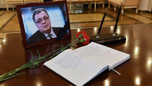 Мероприятия памяти посла РФ в Турции А. Карлова за рубежом - Sputnik Mundo