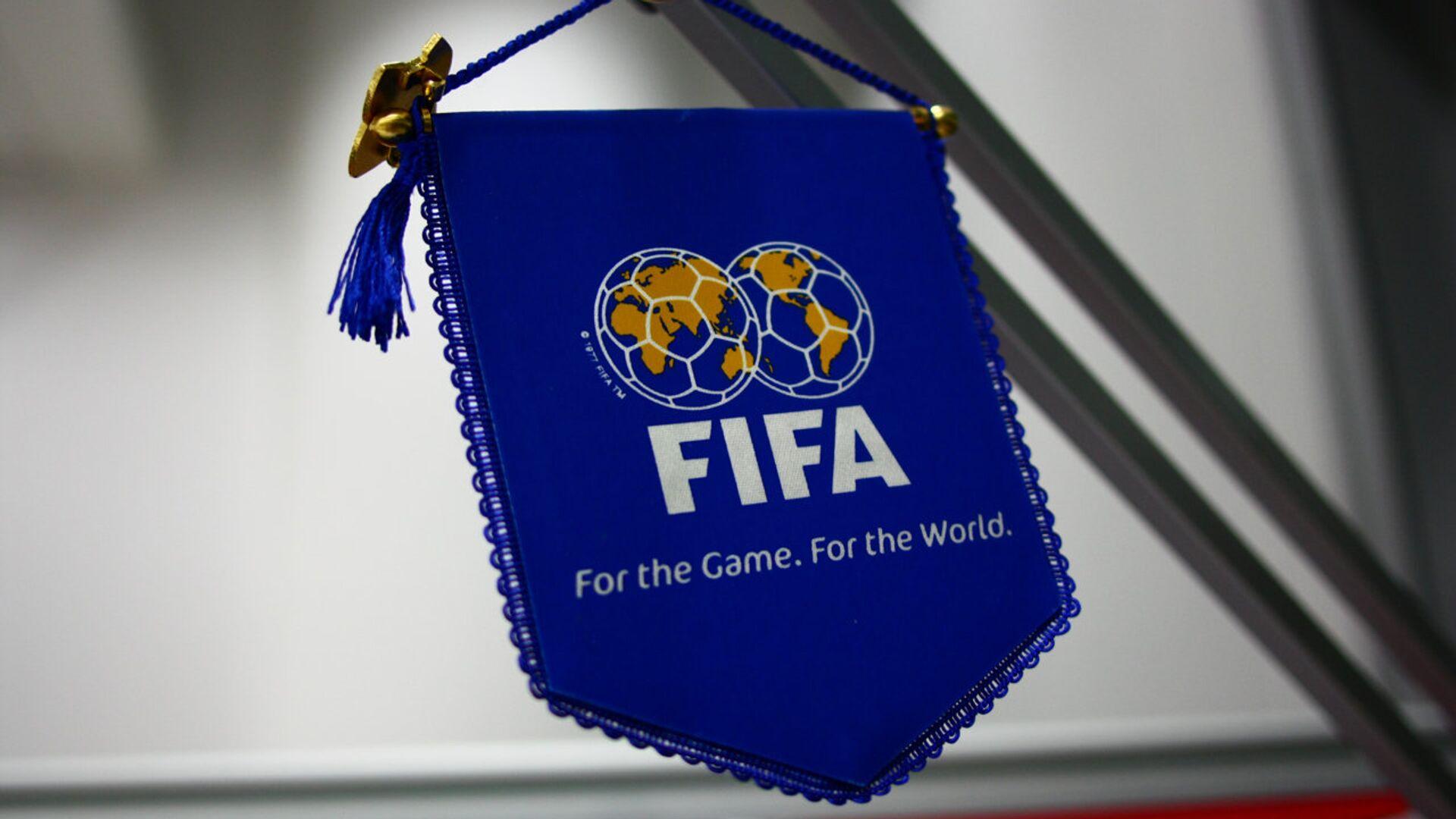 Logo de FIFA - Sputnik Mundo, 1920, 07.09.2021