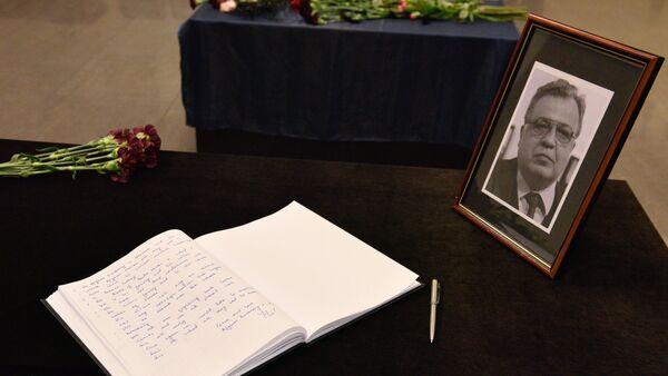 Homenaje al fallecido embajador ruso Andréi Kárlov - Sputnik Mundo